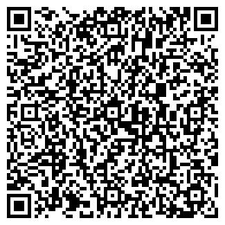 QR-код с контактной информацией организации ООО Белуга