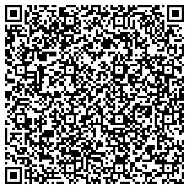 QR-код с контактной информацией организации ИНСПЕКЦИЯ ФЕДЕРАЛЬНОЙ НАЛОГОВОЙ СЛУЖБЫ № 37