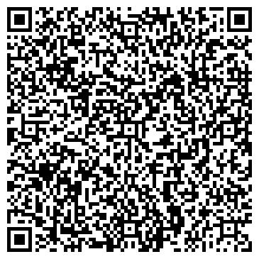 QR-код с контактной информацией организации МОДНЫЙ ПРИГОВОР