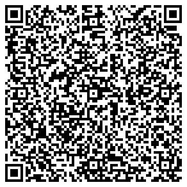 QR-код с контактной информацией организации РемКомп