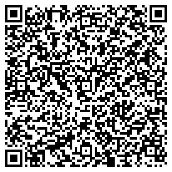 QR-код с контактной информацией организации МИНУТА СЛАВЫ