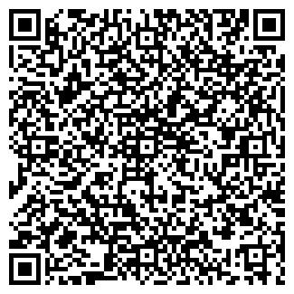 QR-код с контактной информацией организации ПУСТЬ ГОВОРЯТ