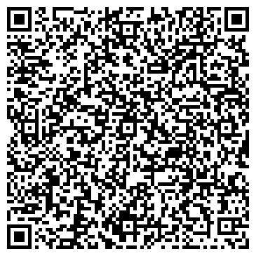 QR-код с контактной информацией организации ПЕРВАЯ ПЕРЕДАЧА