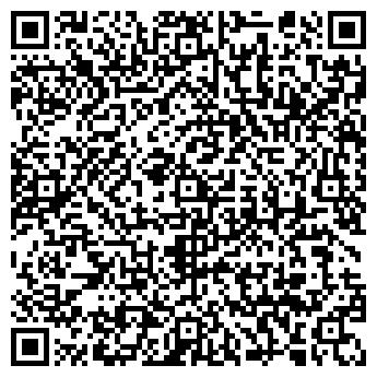 QR-код с контактной информацией организации ПЕРВЫЙ КАНАЛ