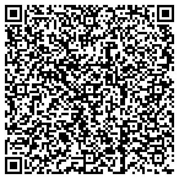 """QR-код с контактной информацией организации """"Кинто"""""""