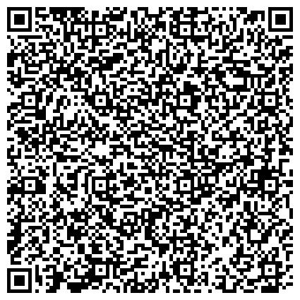 QR-код с контактной информацией организации Отдел по делам несовершеннолетних, Отдел полиции №7 Управления МВД по г. Челябинску, Курчатовский район