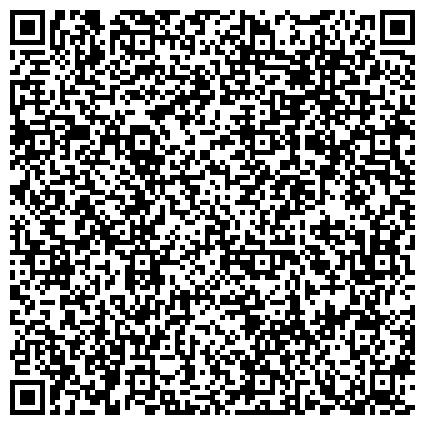 QR-код с контактной информацией организации Отдел по делам несовершеннолетних, Отдел полиции №3 Управления МВД по г. Челябинску, Советский район