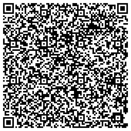 QR-код с контактной информацией организации Отдел по делам несовершеннолетних, Отдел полиции №2 Управления МВД по г. Челябинску, Металлургический район