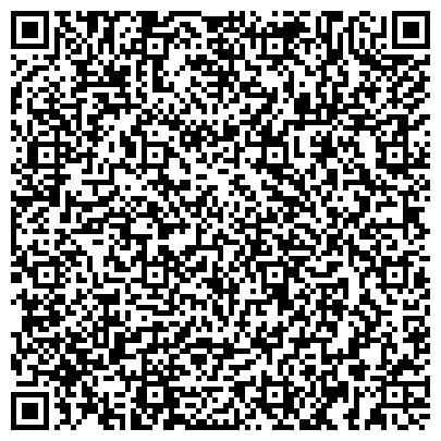 QR-код с контактной информацией организации ОБЭП, Отдел полиции Управления МВД по г. Челябинску, Ленинский район