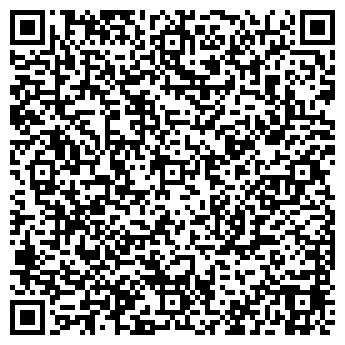 QR-код с контактной информацией организации ГЛАВНАЯ ДОРОГА