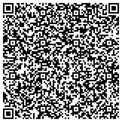 QR-код с контактной информацией организации Дамский Стиль