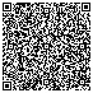 QR-код с контактной информацией организации ООО Престиж Сервис