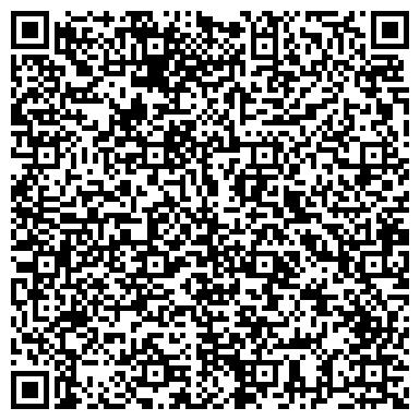 QR-код с контактной информацией организации ООО БАХУС-ТРЕЙД