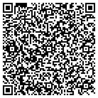 QR-код с контактной информацией организации МАЛАХОВ+