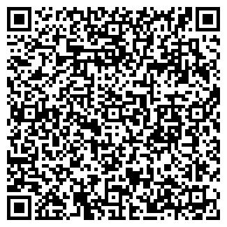 QR-код с контактной информацией организации СЛУЖУ ОТЧИЗНЕ
