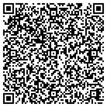 QR-код с контактной информацией организации УЧАСТОК