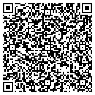 QR-код с контактной информацией организации Мясковит