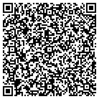 QR-код с контактной информацией организации ДОСТОЯНИЕ РЕСПУБЛИКИ