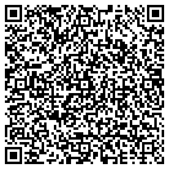 QR-код с контактной информацией организации БОЛЬШАЯ РАЗНИЦА