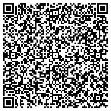 QR-код с контактной информацией организации Магия вкусов