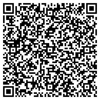 QR-код с контактной информацией организации УМНИЦЫ И УМНИКИ