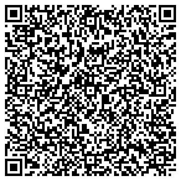QR-код с контактной информацией организации Оптика Стиль