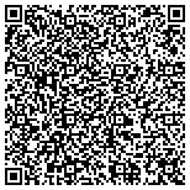 QR-код с контактной информацией организации ООО Сибирь-Оптика 2000