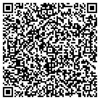 QR-код с контактной информацией организации ОСОБО ОПАСЕН!
