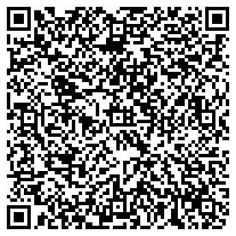 QR-код с контактной информацией организации ОЧНАЯ СТАВКА