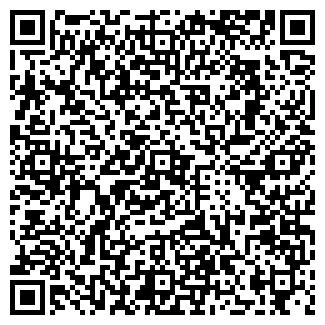 QR-код с контактной информацией организации РОЗЫГРЫШ
