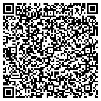 QR-код с контактной информацией организации СМАК