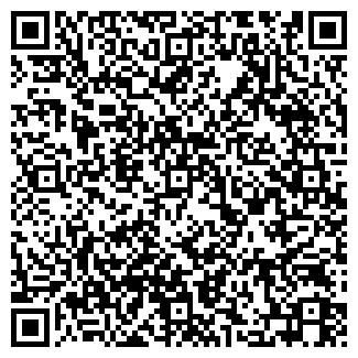QR-код с контактной информацией организации ДРУГИЕ НОВОСТИ