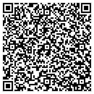 QR-код с контактной информацией организации ПОЗНЕР