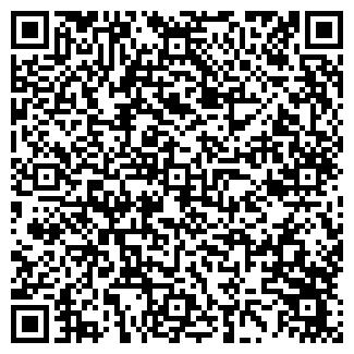 QR-код с контактной информацией организации ГОРДОН КИХОТ