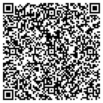 QR-код с контактной информацией организации АСТЕРОИД