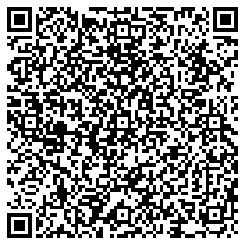 QR-код с контактной информацией организации СЛЕДСТВИЕ ВЕЛИ...