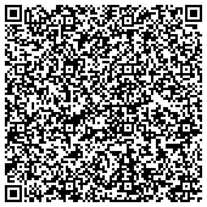 """QR-код с контактной информацией организации ООО """"Институт развития современных образовательных технологий"""""""