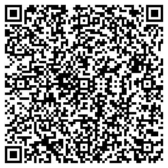 QR-код с контактной информацией организации ХОЧУ ЗНАТЬ С МИХАИЛОМ ШИРВИНДТОМ