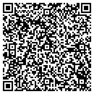 QR-код с контактной информацией организации ЕВРОВИДЕНИЕ
