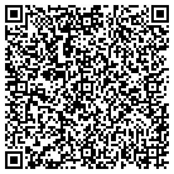 QR-код с контактной информацией организации ЛЁД И ПЛАМЕНЬ