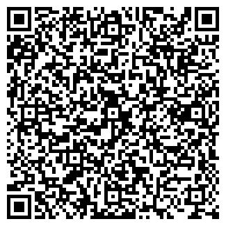 QR-код с контактной информацией организации ОДНАКО
