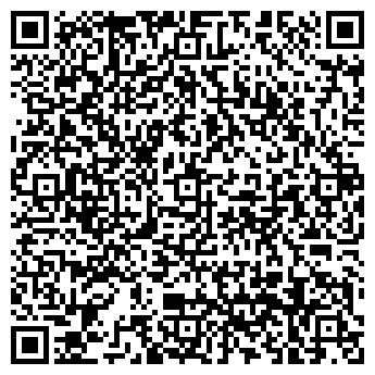 QR-код с контактной информацией организации ДАЧНЫЙ ОТВЕТ