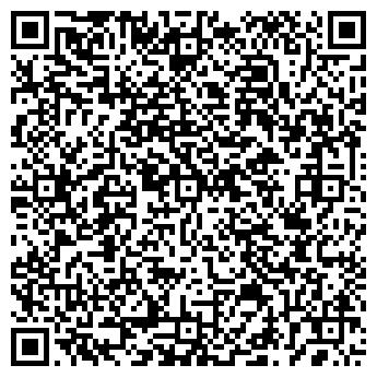 QR-код с контактной информацией организации ТВ3 МЕДИА