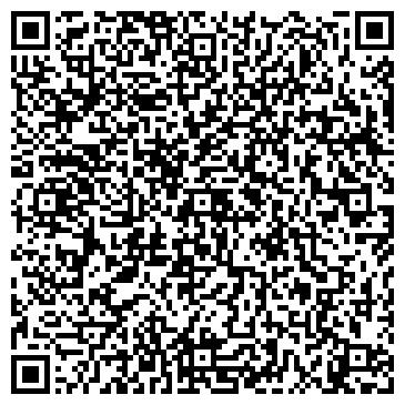 QR-код с контактной информацией организации ПЕРВЫЙ КАНАЛ. ВСЕМИРНАЯ СЕТЬ.