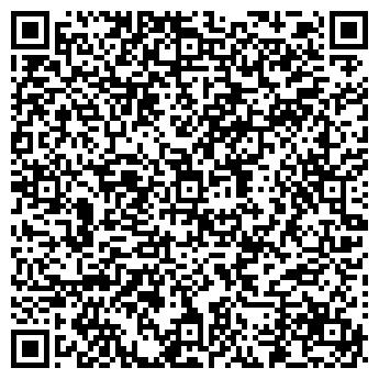 QR-код с контактной информацией организации СПЕТО В СССР