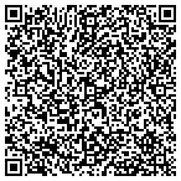 QR-код с контактной информацией организации ООО Комплекс-Бар