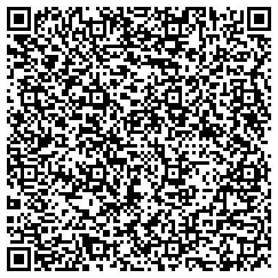 QR-код с контактной информацией организации БГТУ, Белгородский государственный технологический университет им. В.Г. Шухова