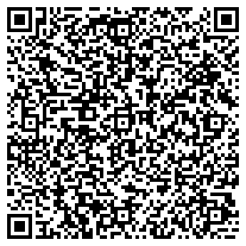 QR-код с контактной информацией организации АСС-ТВ