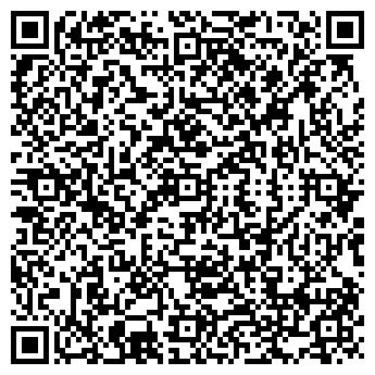 QR-код с контактной информацией организации Недвижимость и Право