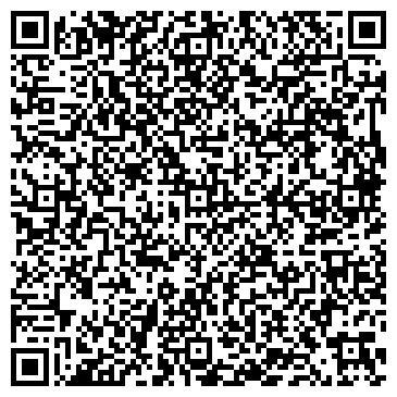 QR-код с контактной информацией организации ТЕЛЕКОМПАНИЯ «ВИD»